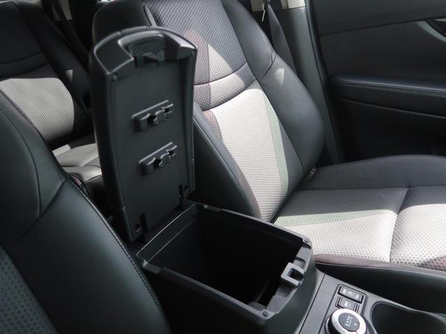 20Xi エクストリーマーX 4WD メーカーSDナビ プロパイロツト 全方位モニター 全席シートヒーター 特別仕様車 禁煙車 電動リアゲート LEDヘッドライト ステアリングスイッチ オートブレーキホールド ビルトインETC(40枚目)