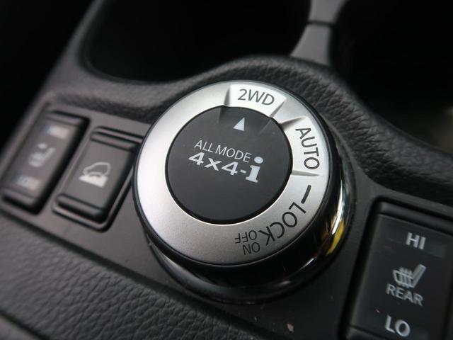 20Xi エクストリーマーX 4WD メーカーSDナビ プロパイロツト 全方位モニター 全席シートヒーター 特別仕様車 禁煙車 電動リアゲート LEDヘッドライト ステアリングスイッチ オートブレーキホールド ビルトインETC(41枚目)