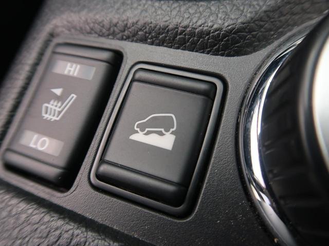 20Xi エクストリーマーX 4WD メーカーSDナビ プロパイロツト 全方位モニター 全席シートヒーター 特別仕様車 禁煙車 電動リアゲート LEDヘッドライト ステアリングスイッチ オートブレーキホールド ビルトインETC(44枚目)