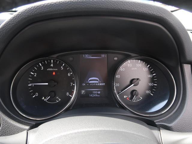 20Xi エクストリーマーX 4WD メーカーSDナビ プロパイロツト 全方位モニター 全席シートヒーター 特別仕様車 禁煙車 電動リアゲート LEDヘッドライト ステアリングスイッチ オートブレーキホールド ビルトインETC(46枚目)