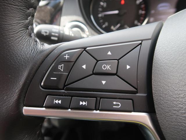 20Xi エクストリーマーX 4WD メーカーSDナビ プロパイロツト 全方位モニター 全席シートヒーター 特別仕様車 禁煙車 電動リアゲート LEDヘッドライト ステアリングスイッチ オートブレーキホールド ビルトインETC(49枚目)