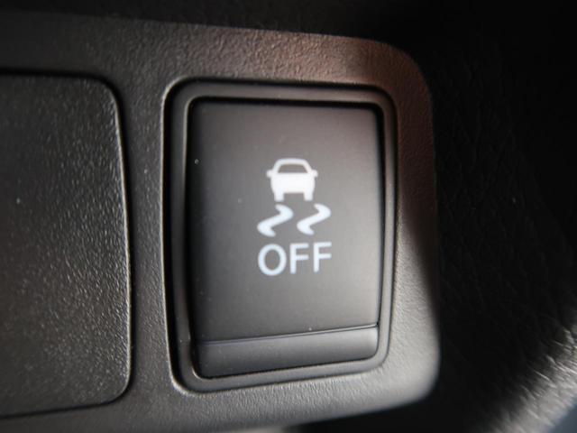20Xi エクストリーマーX 4WD メーカーSDナビ プロパイロツト 全方位モニター 全席シートヒーター 特別仕様車 禁煙車 電動リアゲート LEDヘッドライト ステアリングスイッチ オートブレーキホールド ビルトインETC(52枚目)