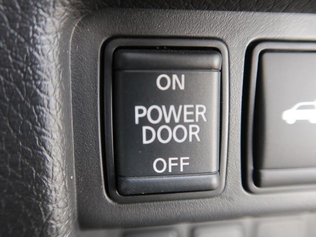 20Xi エクストリーマーX 4WD メーカーSDナビ プロパイロツト 全方位モニター 全席シートヒーター 特別仕様車 禁煙車 電動リアゲート LEDヘッドライト ステアリングスイッチ オートブレーキホールド ビルトインETC(53枚目)