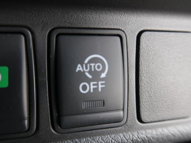20Xi エクストリーマーX 4WD メーカーSDナビ プロパイロツト 全方位モニター 全席シートヒーター 特別仕様車 禁煙車 電動リアゲート LEDヘッドライト ステアリングスイッチ オートブレーキホールド ビルトインETC(54枚目)