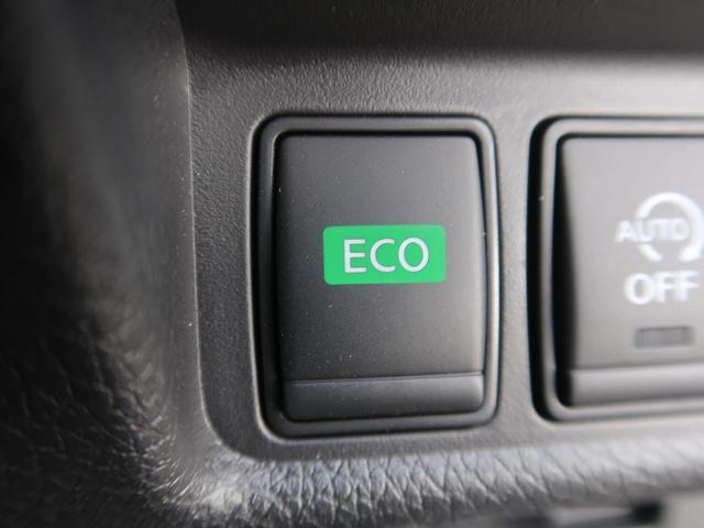 20Xi エクストリーマーX 4WD メーカーSDナビ プロパイロツト 全方位モニター 全席シートヒーター 特別仕様車 禁煙車 電動リアゲート LEDヘッドライト ステアリングスイッチ オートブレーキホールド ビルトインETC(55枚目)