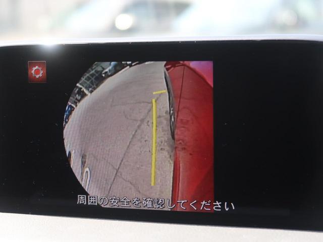 20S プロアクティブ ドライブング・ポジション・サポート・パッケージ SDナビ バックカメラ フルセグTV 衝突被害軽減装置 レーダークルーズコントロール スマートキー ETC LEDヘッドライト コーナーセンサー 禁煙車(7枚目)