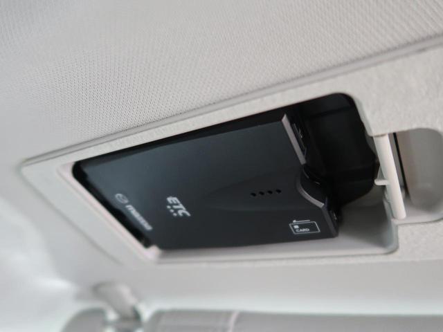 20S プロアクティブ ドライブング・ポジション・サポート・パッケージ SDナビ バックカメラ フルセグTV 衝突被害軽減装置 レーダークルーズコントロール スマートキー ETC LEDヘッドライト コーナーセンサー 禁煙車(9枚目)