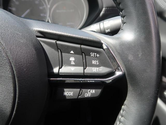 20S プロアクティブ ドライブング・ポジション・サポート・パッケージ SDナビ バックカメラ フルセグTV 衝突被害軽減装置 レーダークルーズコントロール スマートキー ETC LEDヘッドライト コーナーセンサー 禁煙車(10枚目)