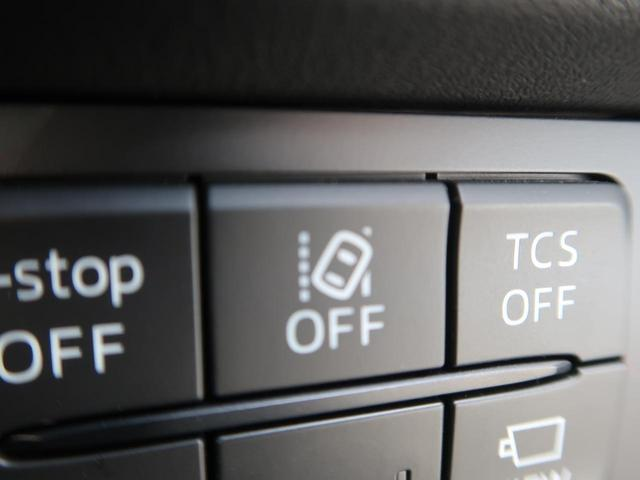 20S プロアクティブ ドライブング・ポジション・サポート・パッケージ SDナビ バックカメラ フルセグTV 衝突被害軽減装置 レーダークルーズコントロール スマートキー ETC LEDヘッドライト コーナーセンサー 禁煙車(11枚目)