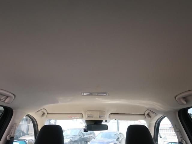 20S プロアクティブ ドライブング・ポジション・サポート・パッケージ SDナビ バックカメラ フルセグTV 衝突被害軽減装置 レーダークルーズコントロール スマートキー ETC LEDヘッドライト コーナーセンサー 禁煙車(21枚目)