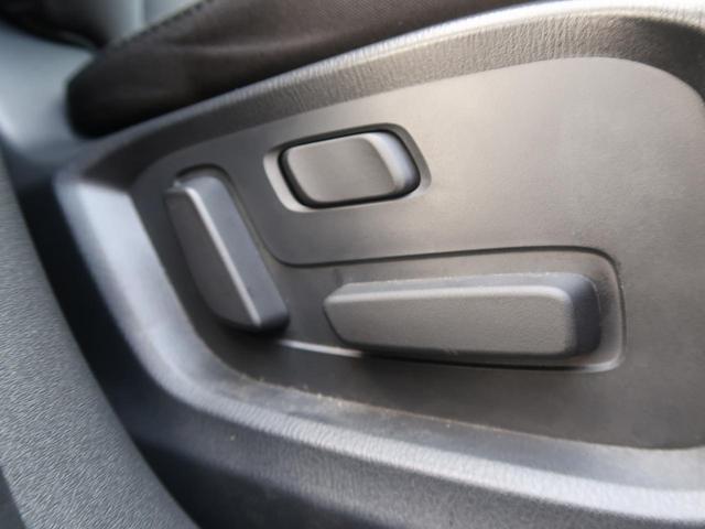 20S プロアクティブ ドライブング・ポジション・サポート・パッケージ SDナビ バックカメラ フルセグTV 衝突被害軽減装置 レーダークルーズコントロール スマートキー ETC LEDヘッドライト コーナーセンサー 禁煙車(26枚目)