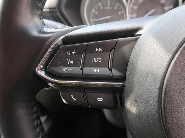 20S プロアクティブ ドライブング・ポジション・サポート・パッケージ SDナビ バックカメラ フルセグTV 衝突被害軽減装置 レーダークルーズコントロール スマートキー ETC LEDヘッドライト コーナーセンサー 禁煙車(28枚目)