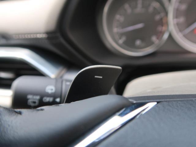 20S プロアクティブ ドライブング・ポジション・サポート・パッケージ SDナビ バックカメラ フルセグTV 衝突被害軽減装置 レーダークルーズコントロール スマートキー ETC LEDヘッドライト コーナーセンサー 禁煙車(29枚目)