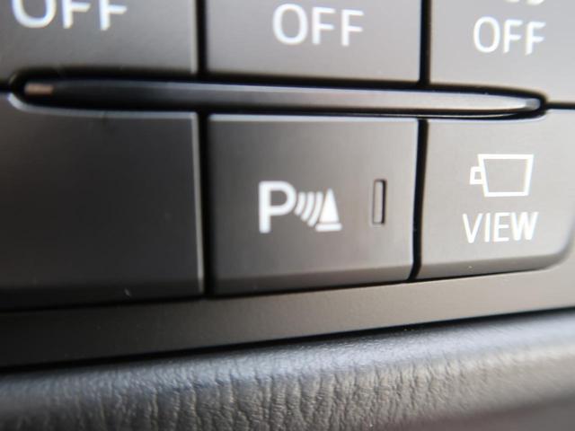 20S プロアクティブ ドライブング・ポジション・サポート・パッケージ SDナビ バックカメラ フルセグTV 衝突被害軽減装置 レーダークルーズコントロール スマートキー ETC LEDヘッドライト コーナーセンサー 禁煙車(33枚目)