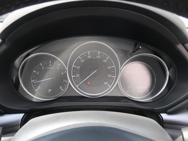 20S プロアクティブ ドライブング・ポジション・サポート・パッケージ SDナビ バックカメラ フルセグTV 衝突被害軽減装置 レーダークルーズコントロール スマートキー ETC LEDヘッドライト コーナーセンサー 禁煙車(34枚目)