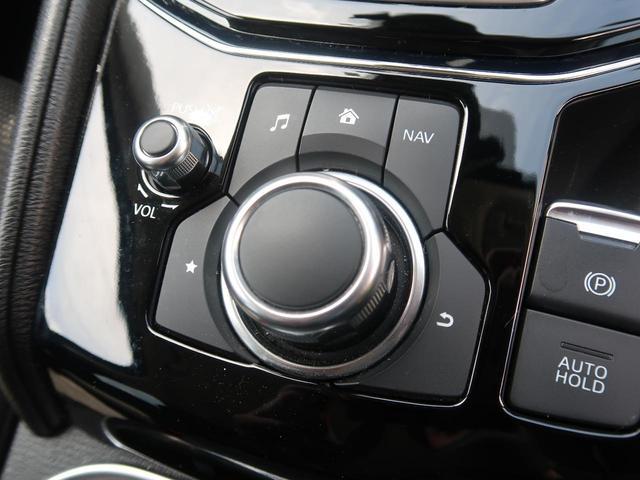 20S プロアクティブ ドライブング・ポジション・サポート・パッケージ SDナビ バックカメラ フルセグTV 衝突被害軽減装置 レーダークルーズコントロール スマートキー ETC LEDヘッドライト コーナーセンサー 禁煙車(37枚目)