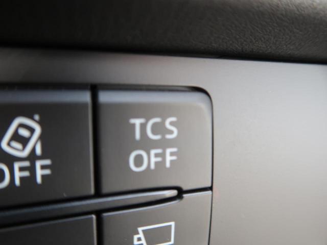 20S プロアクティブ ドライブング・ポジション・サポート・パッケージ SDナビ バックカメラ フルセグTV 衝突被害軽減装置 レーダークルーズコントロール スマートキー ETC LEDヘッドライト コーナーセンサー 禁煙車(41枚目)