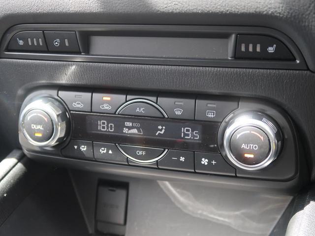 20S プロアクティブ ドライブング・ポジション・サポート・パッケージ SDナビ バックカメラ フルセグTV 衝突被害軽減装置 レーダークルーズコントロール スマートキー ETC LEDヘッドライト コーナーセンサー 禁煙車(43枚目)
