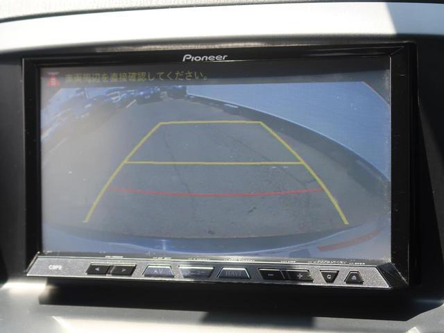 XD ディスチャージパッケージ BOSEスピーカー 純正SDナビ バックカメラ フルセグTV 17インチアルミホイール 左右独立オートエアコン スマートキー オートライト レインセンサーワイパー ETC(8枚目)