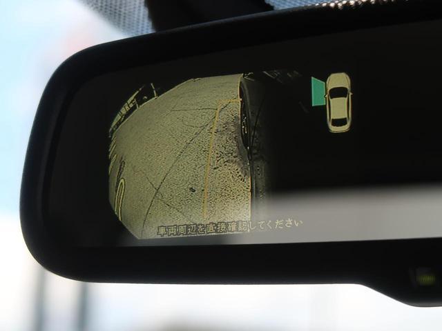 XD ディスチャージパッケージ BOSEスピーカー 純正SDナビ バックカメラ フルセグTV 17インチアルミホイール 左右独立オートエアコン スマートキー オートライト レインセンサーワイパー ETC(9枚目)