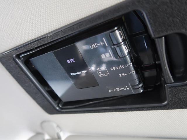 XD ディスチャージパッケージ BOSEスピーカー 純正SDナビ バックカメラ フルセグTV 17インチアルミホイール 左右独立オートエアコン スマートキー オートライト レインセンサーワイパー ETC(11枚目)