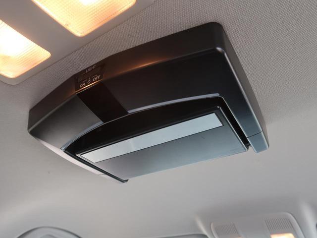 XD ディスチャージパッケージ BOSEスピーカー 純正SDナビ バックカメラ フルセグTV 17インチアルミホイール 左右独立オートエアコン スマートキー オートライト レインセンサーワイパー ETC(33枚目)