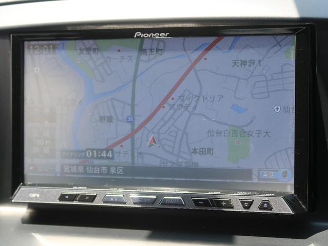 XD ディスチャージパッケージ BOSEスピーカー 純正SDナビ バックカメラ フルセグTV 17インチアルミホイール 左右独立オートエアコン スマートキー オートライト レインセンサーワイパー ETC(35枚目)