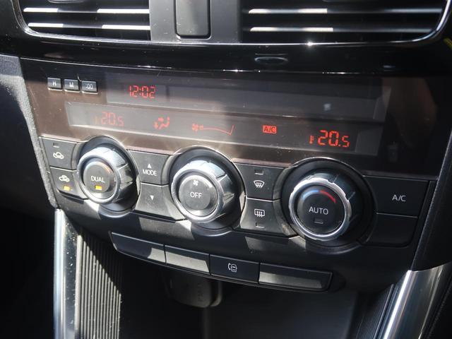XD ディスチャージパッケージ BOSEスピーカー 純正SDナビ バックカメラ フルセグTV 17インチアルミホイール 左右独立オートエアコン スマートキー オートライト レインセンサーワイパー ETC(36枚目)