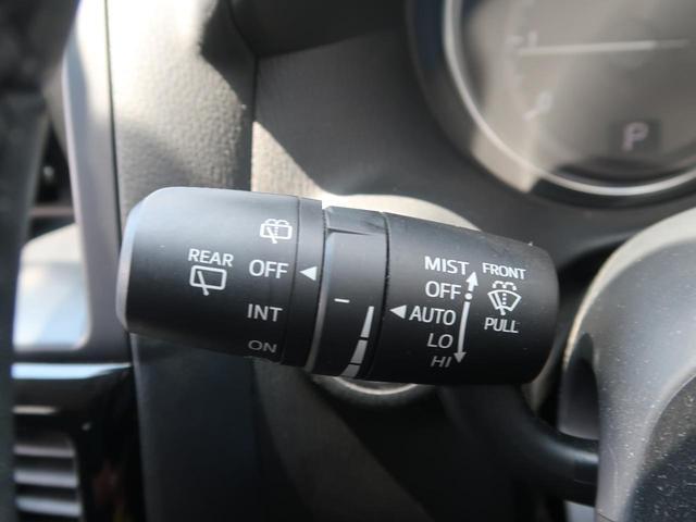 XD ディスチャージパッケージ BOSEスピーカー 純正SDナビ バックカメラ フルセグTV 17インチアルミホイール 左右独立オートエアコン スマートキー オートライト レインセンサーワイパー ETC(42枚目)