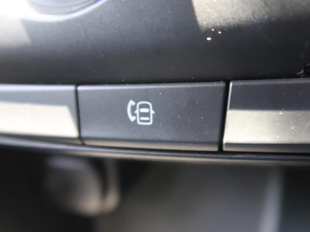 XD ディスチャージパッケージ BOSEスピーカー 純正SDナビ バックカメラ フルセグTV 17インチアルミホイール 左右独立オートエアコン スマートキー オートライト レインセンサーワイパー ETC(47枚目)