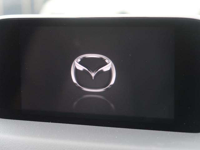 XD Lパッケージ 純正SDナビ 全周囲カメラ フルセグTV 衝突被害軽減装置 レーダークルーズコントロール パワーバックドア LEDヘッドライト オートマチックハイビーム 純正19インチアルミホイール ETC 禁煙車(3枚目)