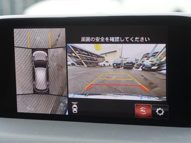 XD Lパッケージ 純正SDナビ 全周囲カメラ フルセグTV 衝突被害軽減装置 レーダークルーズコントロール パワーバックドア LEDヘッドライト オートマチックハイビーム 純正19インチアルミホイール ETC 禁煙車(4枚目)
