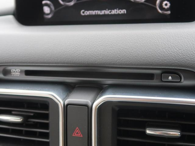 XD Lパッケージ 純正SDナビ 全周囲カメラ フルセグTV 衝突被害軽減装置 レーダークルーズコントロール パワーバックドア LEDヘッドライト オートマチックハイビーム 純正19インチアルミホイール ETC 禁煙車(5枚目)