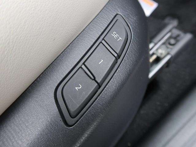 XD Lパッケージ 純正SDナビ 全周囲カメラ フルセグTV 衝突被害軽減装置 レーダークルーズコントロール パワーバックドア LEDヘッドライト オートマチックハイビーム 純正19インチアルミホイール ETC 禁煙車(29枚目)