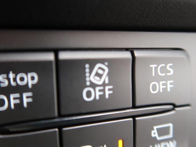 XD Lパッケージ 純正SDナビ 全周囲カメラ フルセグTV 衝突被害軽減装置 レーダークルーズコントロール パワーバックドア LEDヘッドライト オートマチックハイビーム 純正19インチアルミホイール ETC 禁煙車(33枚目)