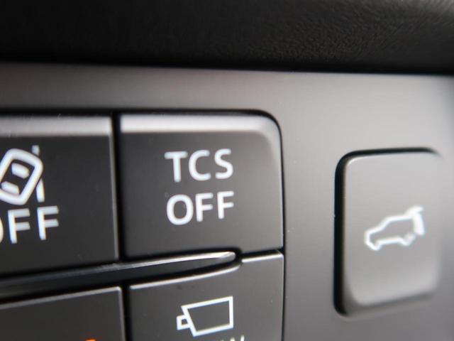 XD Lパッケージ 純正SDナビ 全周囲カメラ フルセグTV 衝突被害軽減装置 レーダークルーズコントロール パワーバックドア LEDヘッドライト オートマチックハイビーム 純正19インチアルミホイール ETC 禁煙車(39枚目)