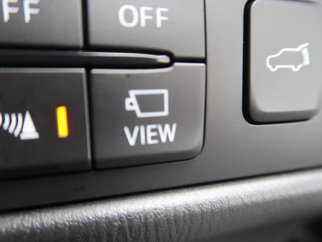 XD Lパッケージ 純正SDナビ 全周囲カメラ フルセグTV 衝突被害軽減装置 レーダークルーズコントロール パワーバックドア LEDヘッドライト オートマチックハイビーム 純正19インチアルミホイール ETC 禁煙車(41枚目)