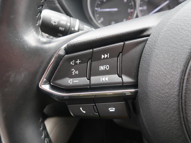 XD Lパッケージ 純正SDナビ 全周囲カメラ フルセグTV 衝突被害軽減装置 レーダークルーズコントロール パワーバックドア LEDヘッドライト オートマチックハイビーム 純正19インチアルミホイール ETC 禁煙車(47枚目)