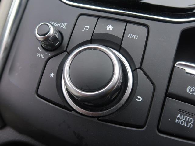 XD Lパッケージ 純正SDナビ 全周囲カメラ フルセグTV 衝突被害軽減装置 レーダークルーズコントロール パワーバックドア LEDヘッドライト オートマチックハイビーム 純正19インチアルミホイール ETC 禁煙車(50枚目)