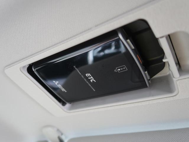 XD Lパッケージ 純正SDナビ 全周囲カメラ フルセグTV 衝突被害軽減装置 レーダークルーズコントロール パワーバックドア LEDヘッドライト オートマチックハイビーム 純正19インチアルミホイール ETC 禁煙車(56枚目)