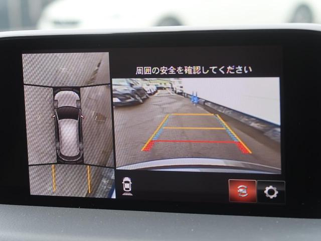 XD Lパッケージ 純正SDナビ 全周囲カメラ フルセグTV 衝突被害軽減装置 レーダークルーズコントロール パワーバックドア LEDヘッドライト オートマチックハイビーム 純正19インチアルミホイール ETC 禁煙車(58枚目)