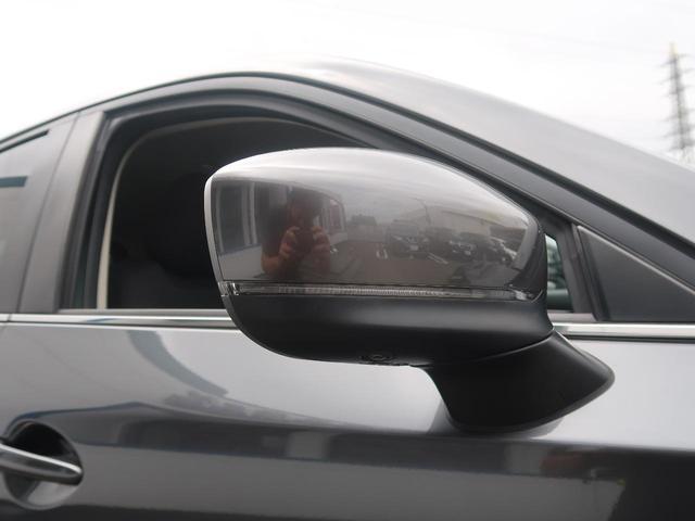 20S プロアクティブ マツダコネクトナビ 全周囲モニター 禁煙車 フルセグTV 衝突被害軽減装置 レーンキープアシスト レーダークルーズコントロール コーナーセンサー LEDヘッドライト 純正17インチアルミホイール(25枚目)