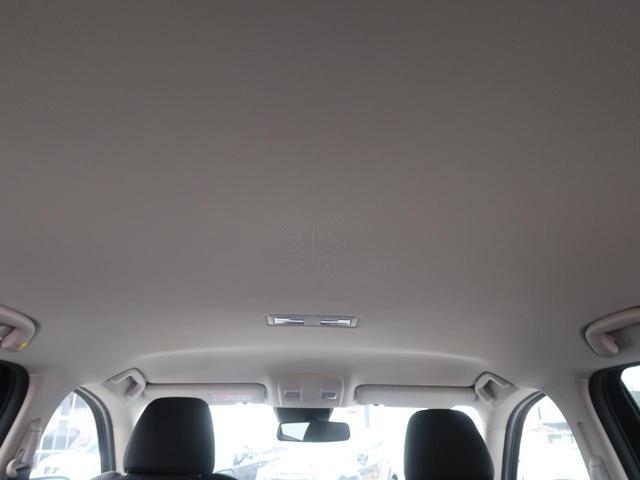 20S プロアクティブ マツダコネクトナビ 全周囲モニター 禁煙車 フルセグTV 衝突被害軽減装置 レーンキープアシスト レーダークルーズコントロール コーナーセンサー LEDヘッドライト 純正17インチアルミホイール(30枚目)