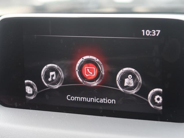 20S プロアクティブ マツダコネクトナビ 全周囲モニター 禁煙車 フルセグTV 衝突被害軽減装置 レーンキープアシスト レーダークルーズコントロール コーナーセンサー LEDヘッドライト 純正17インチアルミホイール(31枚目)