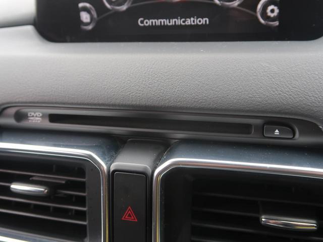 20S プロアクティブ マツダコネクトナビ 全周囲モニター 禁煙車 フルセグTV 衝突被害軽減装置 レーンキープアシスト レーダークルーズコントロール コーナーセンサー LEDヘッドライト 純正17インチアルミホイール(33枚目)