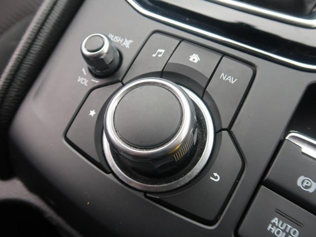 20S プロアクティブ マツダコネクトナビ 全周囲モニター 禁煙車 フルセグTV 衝突被害軽減装置 レーンキープアシスト レーダークルーズコントロール コーナーセンサー LEDヘッドライト 純正17インチアルミホイール(36枚目)