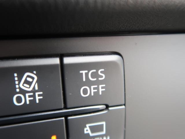 20S プロアクティブ マツダコネクトナビ 全周囲モニター 禁煙車 フルセグTV 衝突被害軽減装置 レーンキープアシスト レーダークルーズコントロール コーナーセンサー LEDヘッドライト 純正17インチアルミホイール(45枚目)
