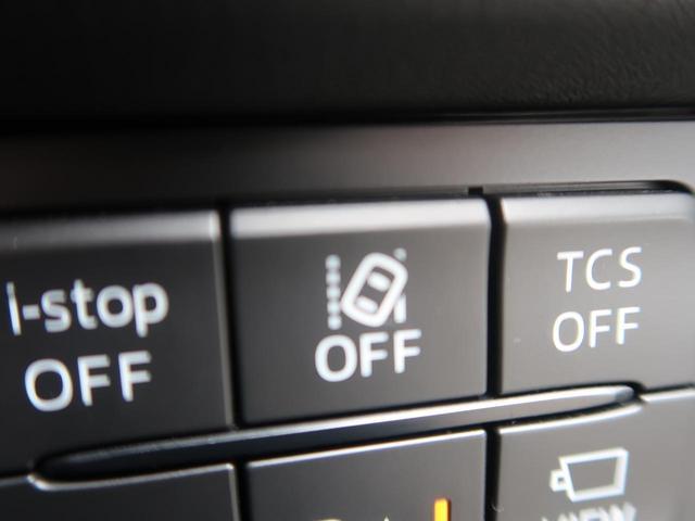 20S プロアクティブ マツダコネクトナビ 全周囲モニター 禁煙車 フルセグTV 衝突被害軽減装置 レーンキープアシスト レーダークルーズコントロール コーナーセンサー LEDヘッドライト 純正17インチアルミホイール(46枚目)