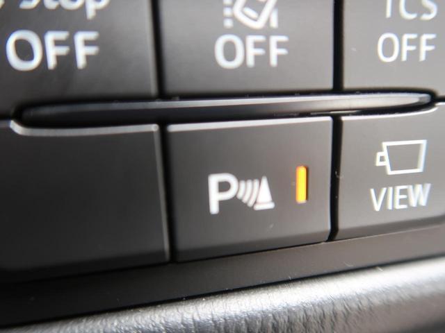 20S プロアクティブ マツダコネクトナビ 全周囲モニター 禁煙車 フルセグTV 衝突被害軽減装置 レーンキープアシスト レーダークルーズコントロール コーナーセンサー LEDヘッドライト 純正17インチアルミホイール(48枚目)