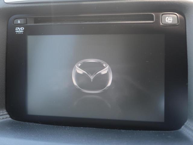 XD Lパッケージ 後期型 コネクトナビ BOSEサウンド 白革シート 禁煙車 衝突被害軽減装置 レーダークルーズコントロール ブラインドスポットモニター レーンキープアシスト バックモニター LEDヘッドライト ETC(5枚目)